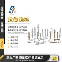 厂家定做镀锌蓝白锌锚栓 碳钢膨胀螺栓各种规格锚栓