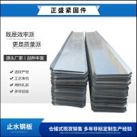 Q235建筑止水钢板300*3镀锌止水钢板规格多样