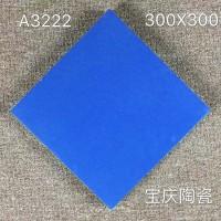 只发工程 优惠促销  罗娜尔陶瓷 小地砖
