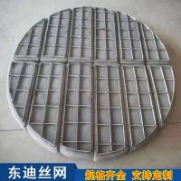 除雾器 丝网除雾器 PP丝网除沫器 不锈钢丝网除雾器