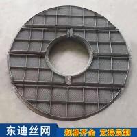脱硫塔除雾器 波浪式丝网除沫器 下装式丝网除沫器