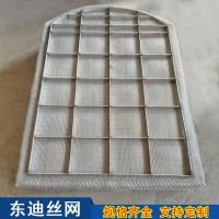 聚丙烯丝网除雾器 抽屉式丝网除雾器 pp聚丙烯镶嵌式除雾器