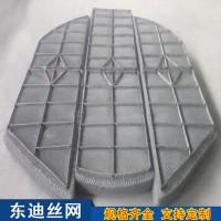 钛丝网除沫器 304 316L 聚丙烯塑料丝网除雾器 捕雾器