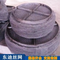 TFE丝网除沫器 聚四氟乙烯丝网除沫器 丝网除沫器厂家