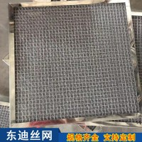 油烟过滤网 不锈钢油雾过滤网 板式油雾净化器
