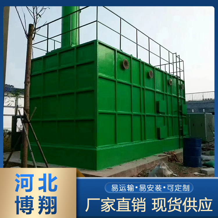 玻璃钢生物除臭装置 微生物除臭箱 生物滤池 源头厂家