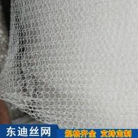汽液过滤网 汽液网 过滤网 屏障丝网 破沫网