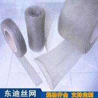 聚丙烯汽液过滤网 不锈钢气液过滤网 40-100汽液过滤网