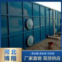 玻璃钢生物除臭箱 除臭生物滤池 一体化除尘设备 现货供应