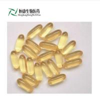 软胶囊各种剂型OEM代工招商代理