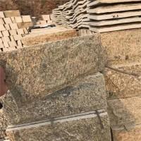 山东蘑菇石供应