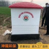 玻璃钢井房 智能模压井堡 农田灌溉一体化井房 现货批发