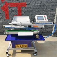 盼琪 55S型 、80S型自动上料机 全自动上料机 型号齐全