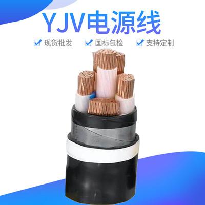 厂家直供国标铜芯阻燃YJV电力电缆2*1.5铠装户外电力电缆现货批发