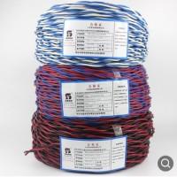 厂家现货红蓝白蓝铜芯软线RVS家装工程消防B级阻燃国标电源花线