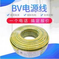 厂家国标bv线缆2.5平方家装工程绝缘阻燃单股无氧铜芯线现货批发