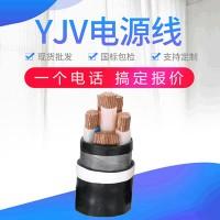 厂家直供YJV铜芯低压交联聚乙烯绝缘电缆国标电线现货直发