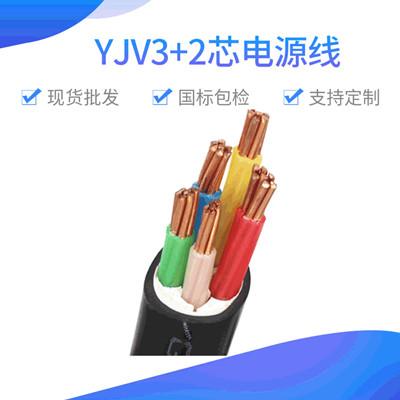 厂家直供YJV线缆电线电缆聚氯乙烯防水5铜芯国标橡套电缆定制批发