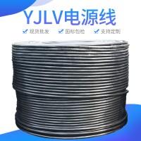 厂家直供YJLV铝芯地埋3*10+1电线电力电缆户外架空铝线现货批发