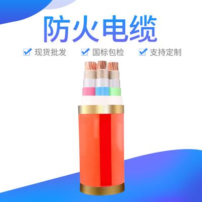 厂家BTLY NG-A YTTW柔性绝缘矿物质电线电缆国标铜芯防火电缆定制