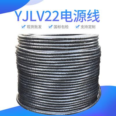 厂家直供ZC-YJLV国标铝芯铠装绝缘低压阻燃3*16+1防火电缆现货