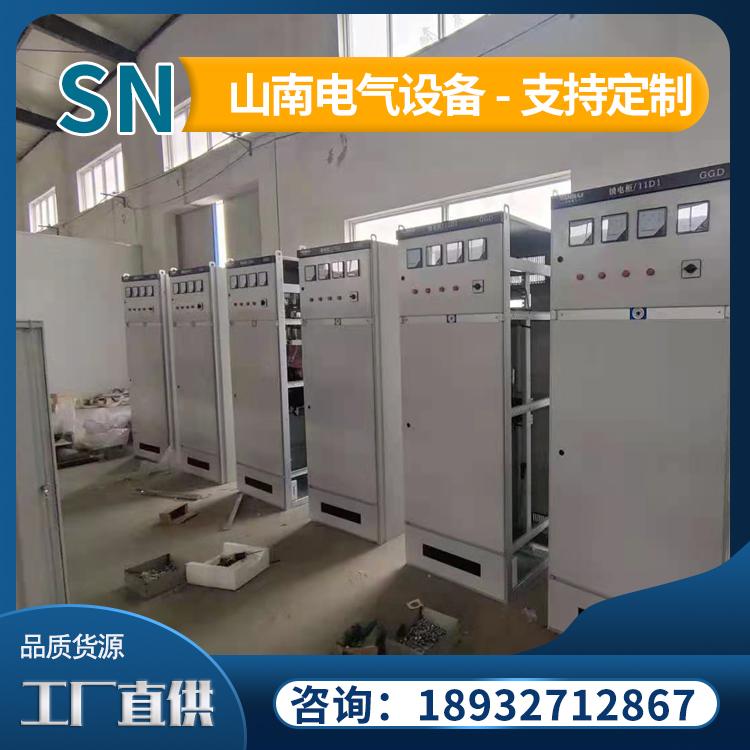 低压交流配电柜成套定制 动力柜 开关柜配电箱