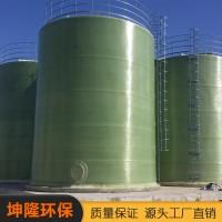玻璃钢卧式储存罐-盐酸罐-液碱罐-坤隆环保质量保证