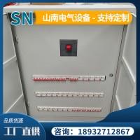 配电箱双层门防雨明装仪表 按钮防水控制箱