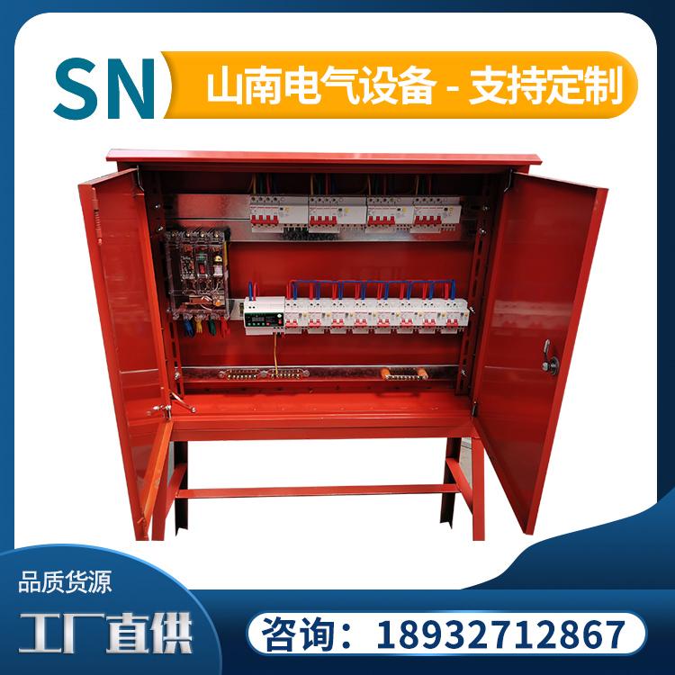 配电柜户外防水防雨箱高脚箱 工地临时配电箱