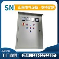 配电箱 电表箱 室外户外防水防雨接线箱 配电柜