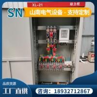 动力柜 户外动力柜 落地配电箱 防雨动力箱