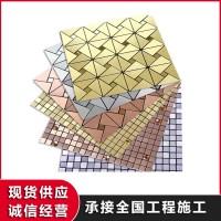 定制各种铝塑板自粘马赛克背景墙