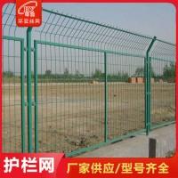 护栏网生产厂家 公路护栏网 高速护栏网 可按需定制