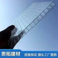 雨蓬阳光板-透光阳光板-磨砂阳光板-思拓建材厂家直销