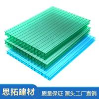 采光棚阳光板-阳光板中空-新型阳光板-思拓建材实力厂家