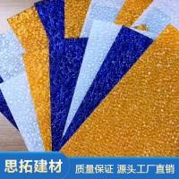 阻燃耐力板-PC阳光板-高透光遮阳板-户外雨棚-厂家直销
