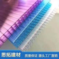 温室用阳光板-彩色阳光板-房顶阳光板-思拓建材厂家直销