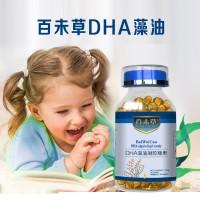 DHA藻油凝胶糖果贴牌代加工