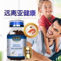 磷虾油凝胶糖果OE代工山东微商货源