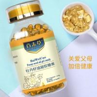 牡丹籽油凝胶糖果贴牌OEM代工山东厂家招商