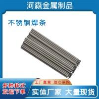 A102不锈钢焊条304不锈钢电焊条E308-16焊条电焊机用2.5 3.2