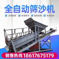 博虎 大型震动筛沙机移动滚筒式30/50型振动砂石分离机筛选筛石筛土机