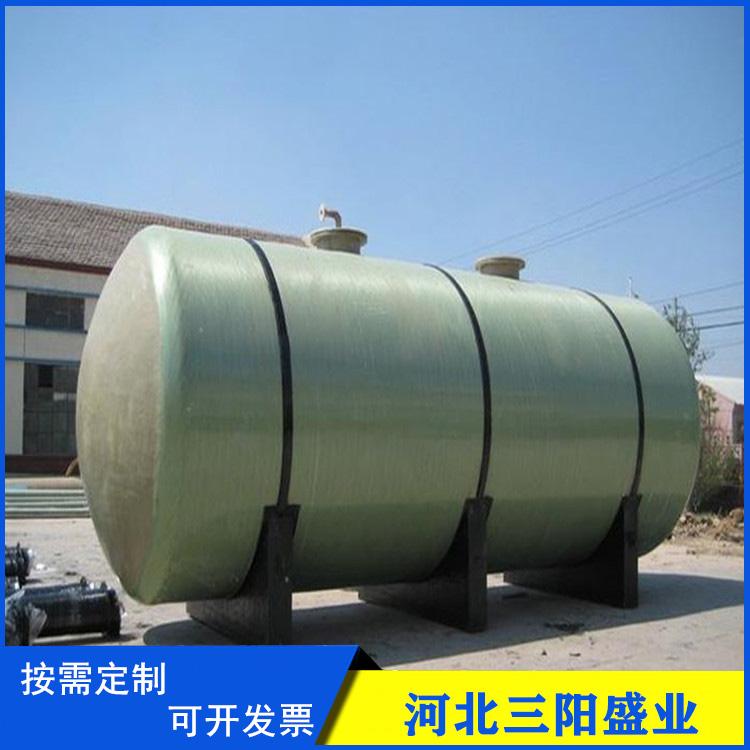 玻璃钢运输罐 玻璃钢