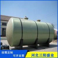 玻璃钢运输罐 玻璃钢贮罐 玻璃钢搅拌罐 玻璃钢容器生产厂家