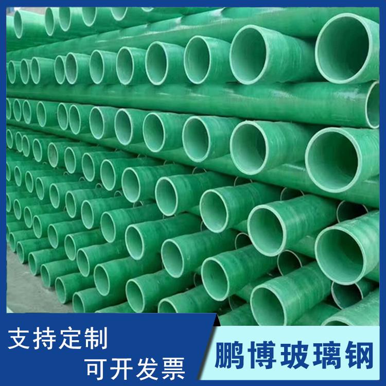 玻璃钢穿线管 电力电缆保护管 电缆管道 厂价批发耐用绝缘性好