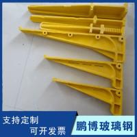 玻璃钢电缆沟支架  组合式支架 玻璃钢电缆支架价格 鹏博玻璃钢