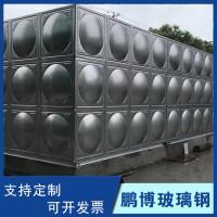 不锈钢水箱 消防水箱 不锈钢保温水箱 鹏博玻璃钢