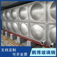 不锈钢水箱生产厂家 不锈钢消防水箱 鹏博玻璃钢