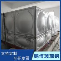 不锈钢保温水箱 不锈钢水箱价格 不锈钢水箱 鹏博玻璃钢