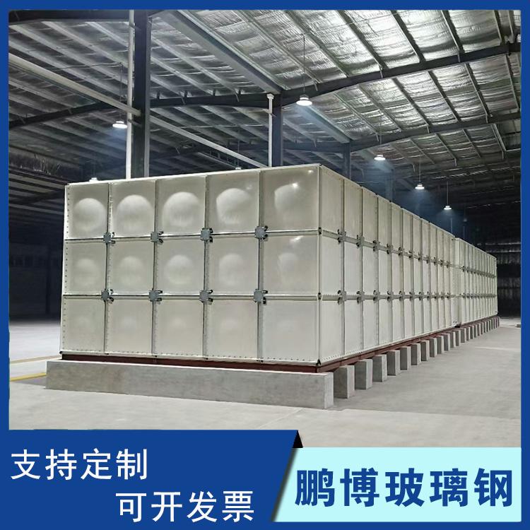玻璃钢模压水箱 玻璃钢生活饮用水箱 方形组合水箱 玻璃钢消防水箱 鹏博玻璃钢